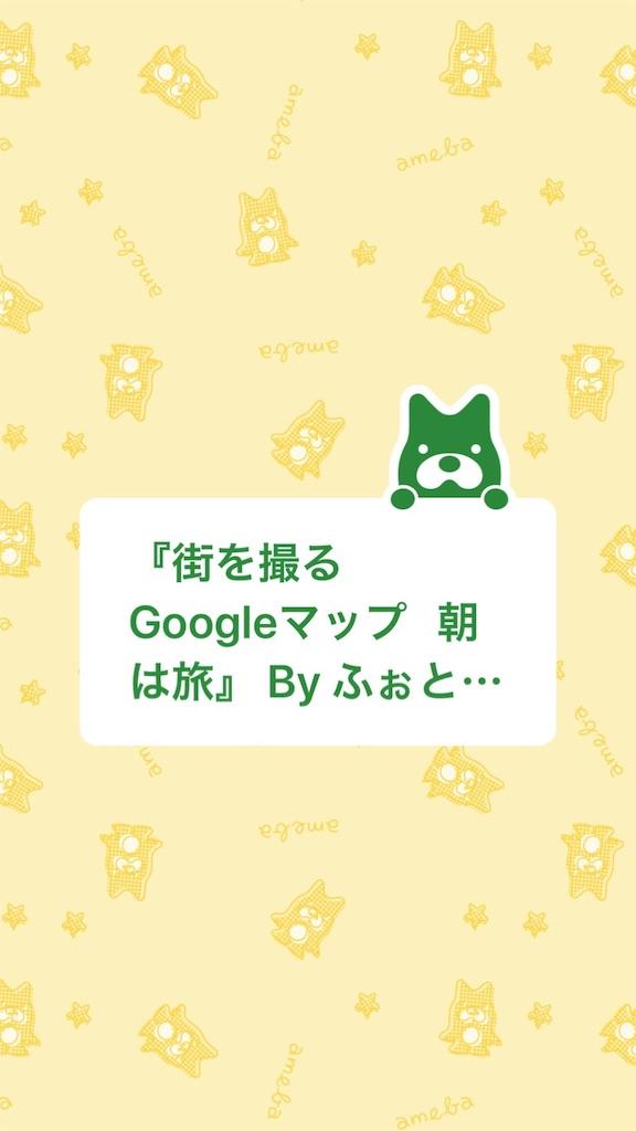 f:id:suguru66:20190523073354j:image