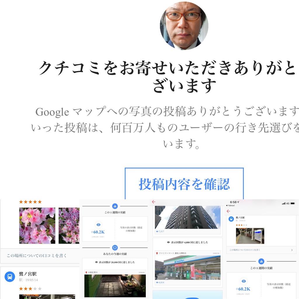 f:id:suguru66:20190523073401j:image