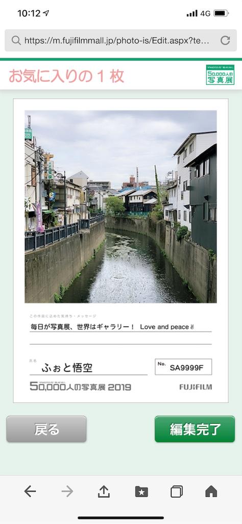 f:id:suguru66:20190523231231p:image