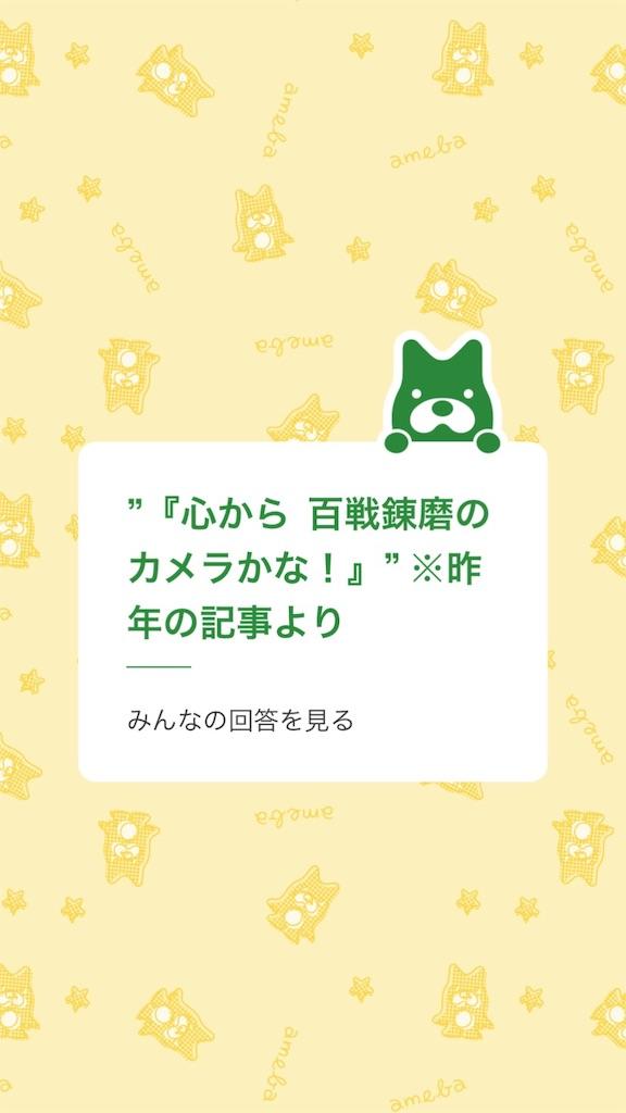 f:id:suguru66:20190529072932j:image