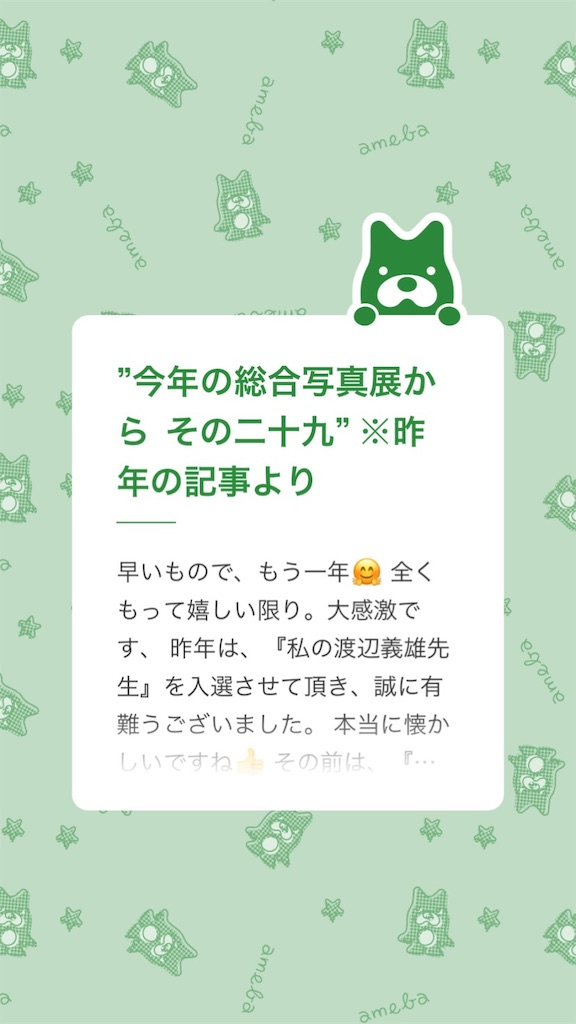 f:id:suguru66:20190529072949j:image
