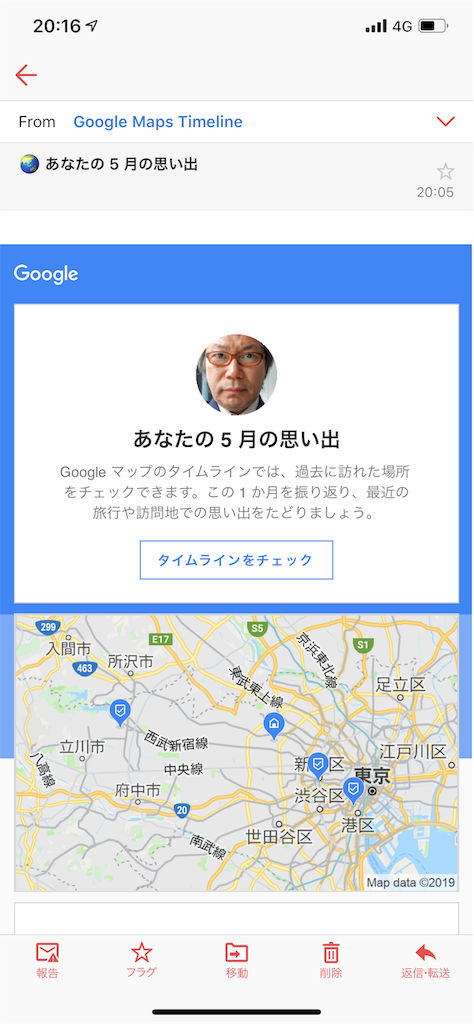 f:id:suguru66:20190604225250p:image