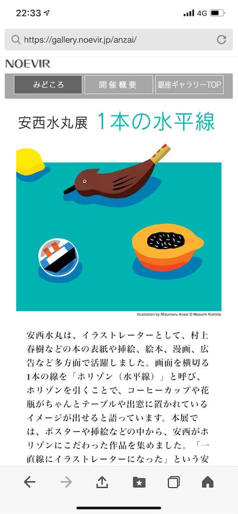 f:id:suguru66:20190607062819p:image