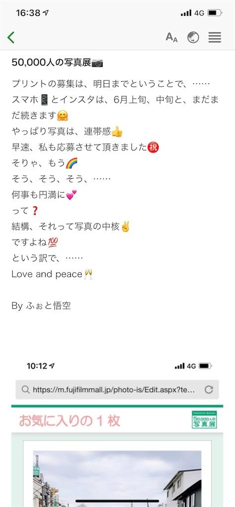 f:id:suguru66:20190925114542j:image