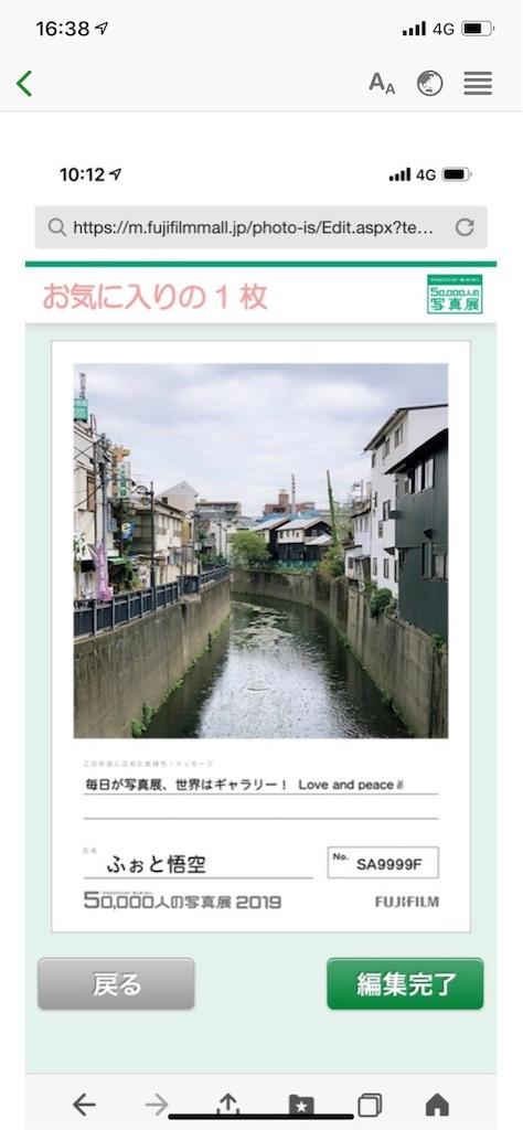 f:id:suguru66:20190925114552j:image