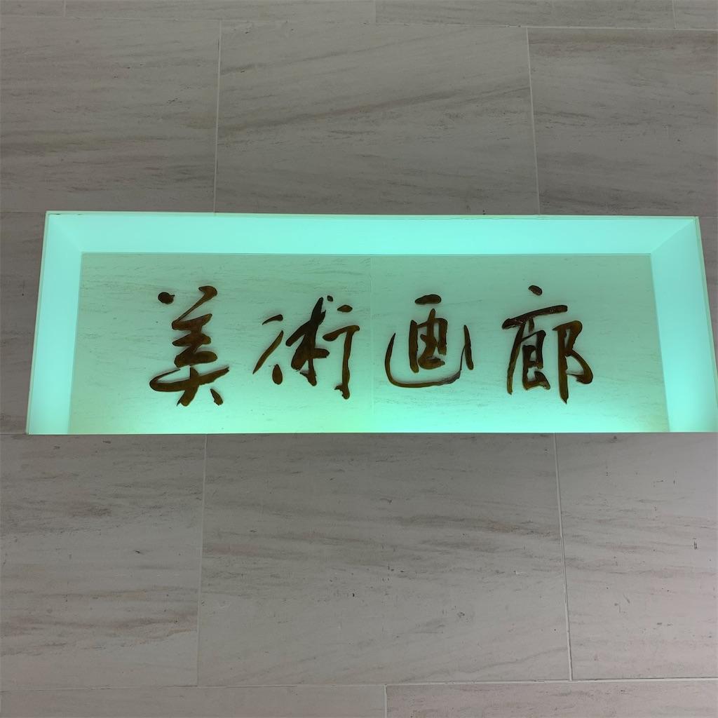 f:id:suguru66:20210222194516j:image