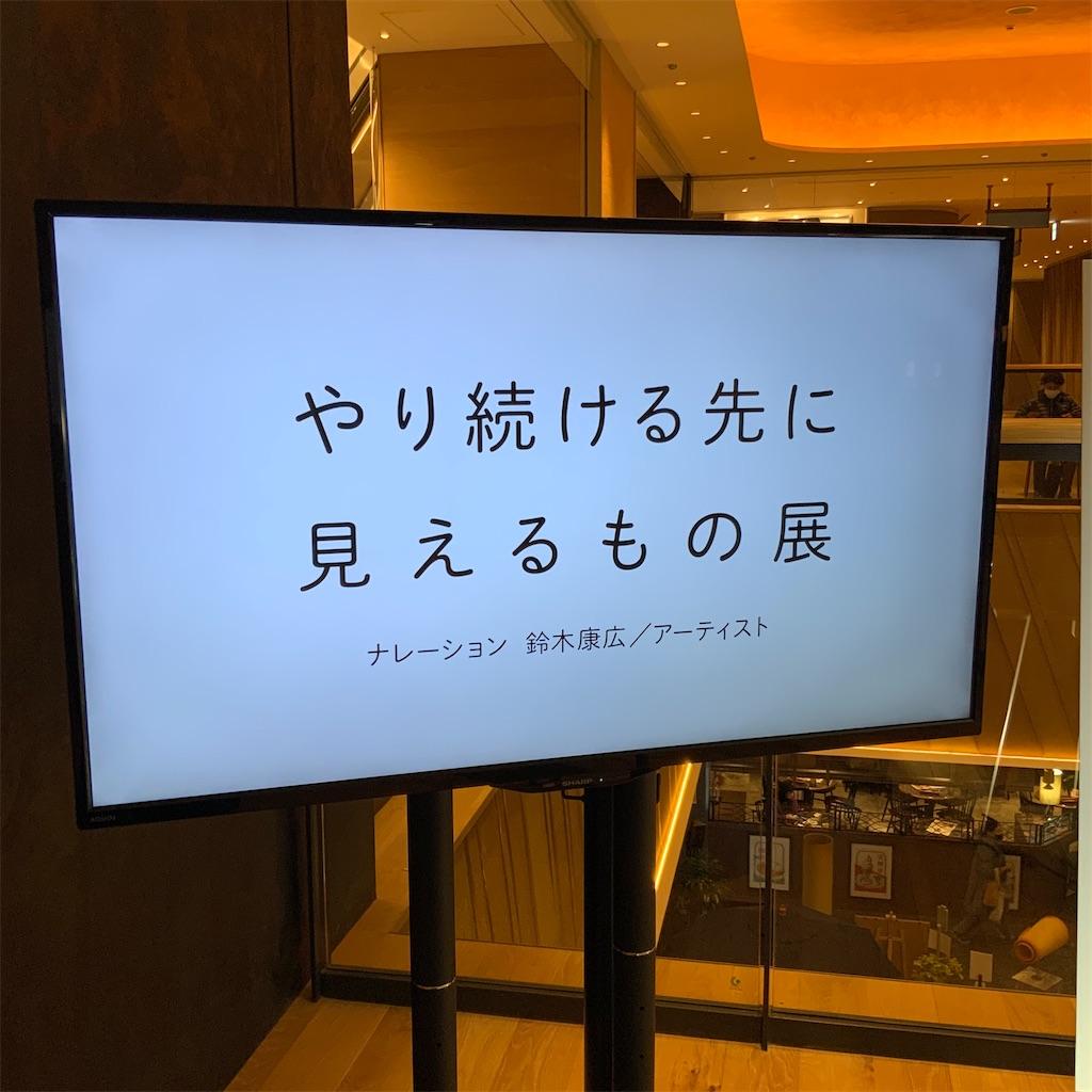 f:id:suguru66:20210225082234j:image