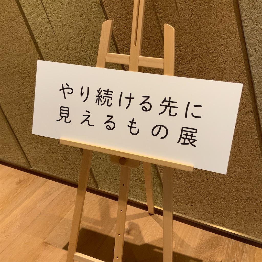 f:id:suguru66:20210225082246j:image