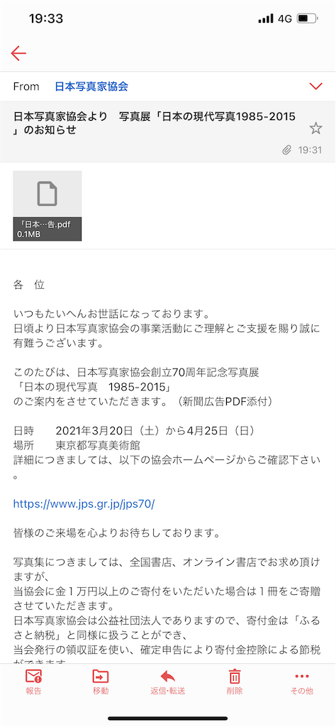 f:id:suguru66:20210323152404p:image