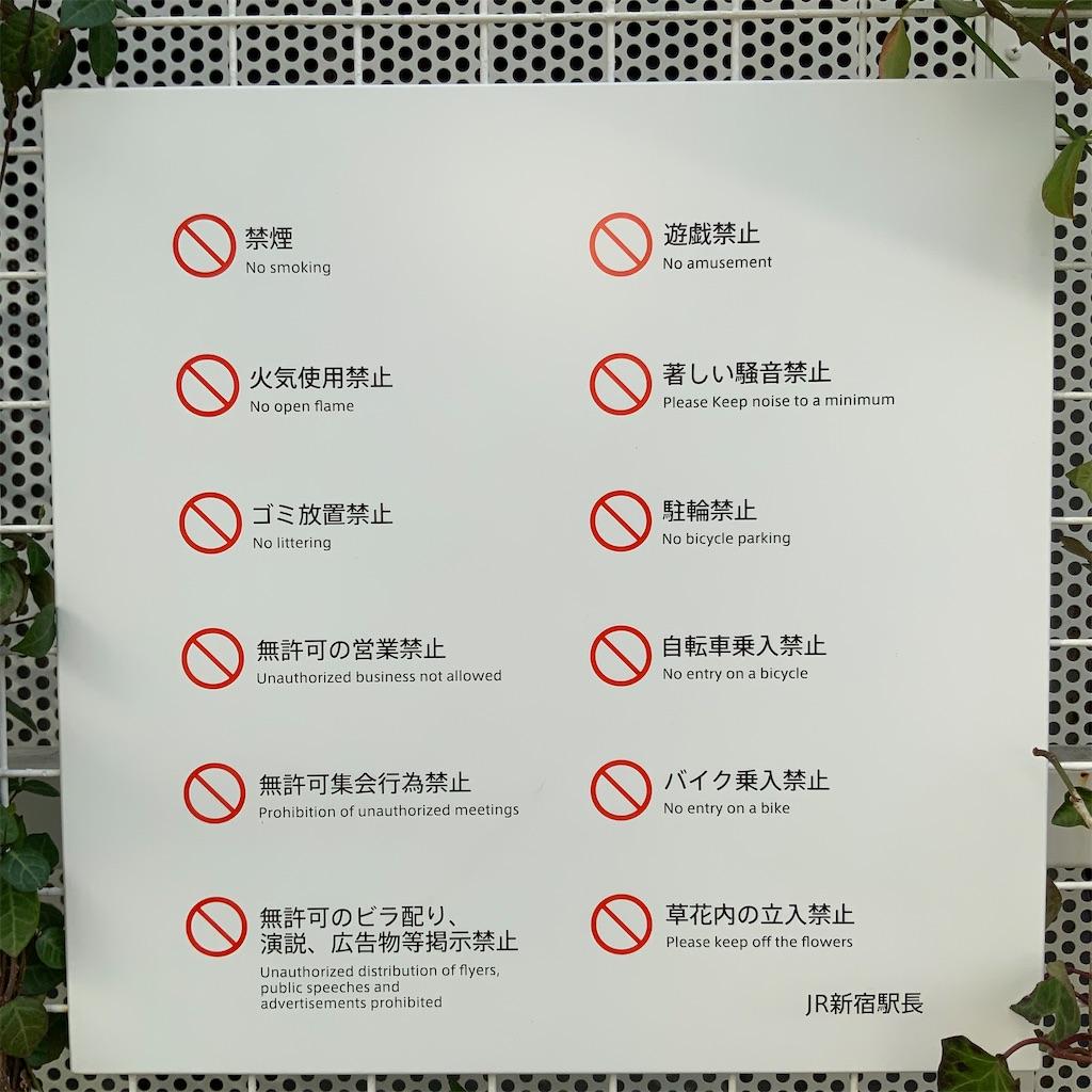 f:id:suguru66:20210330220359j:image