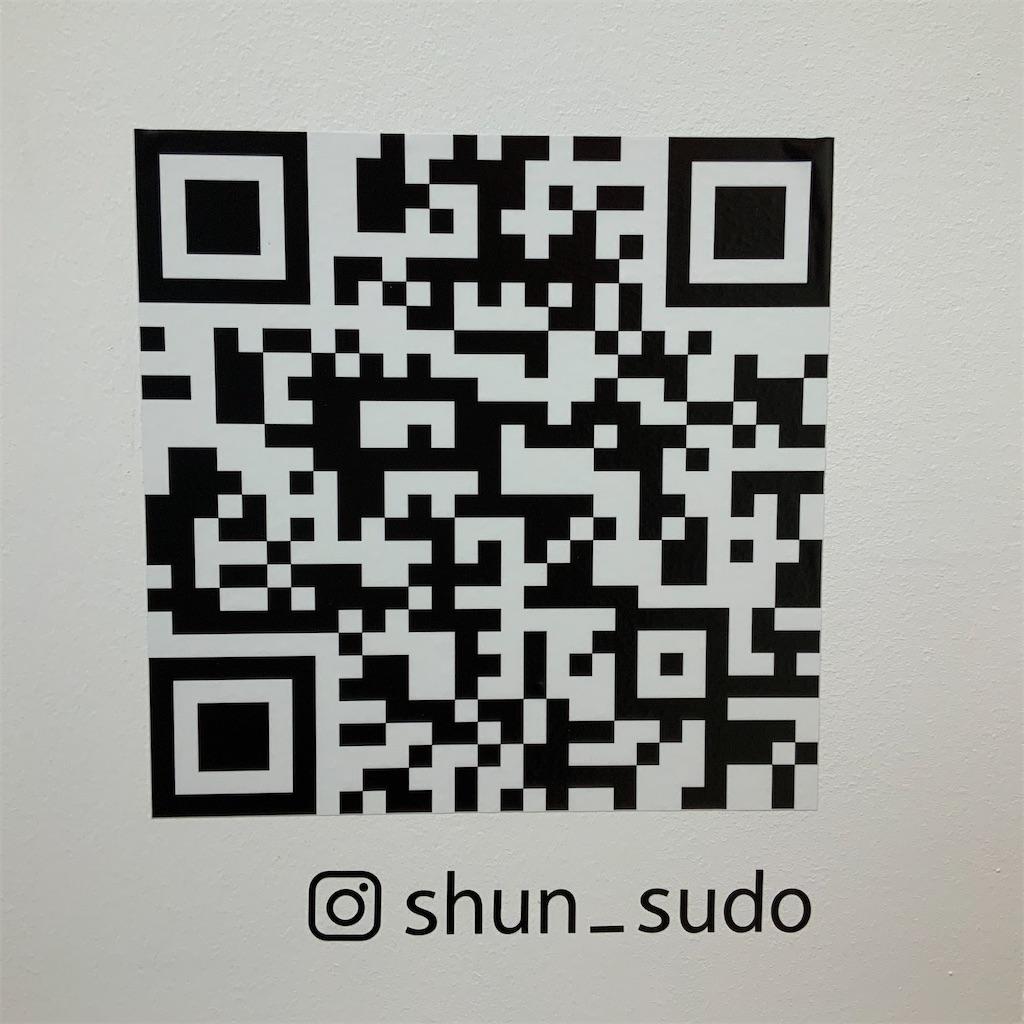 f:id:suguru66:20210331071646j:image