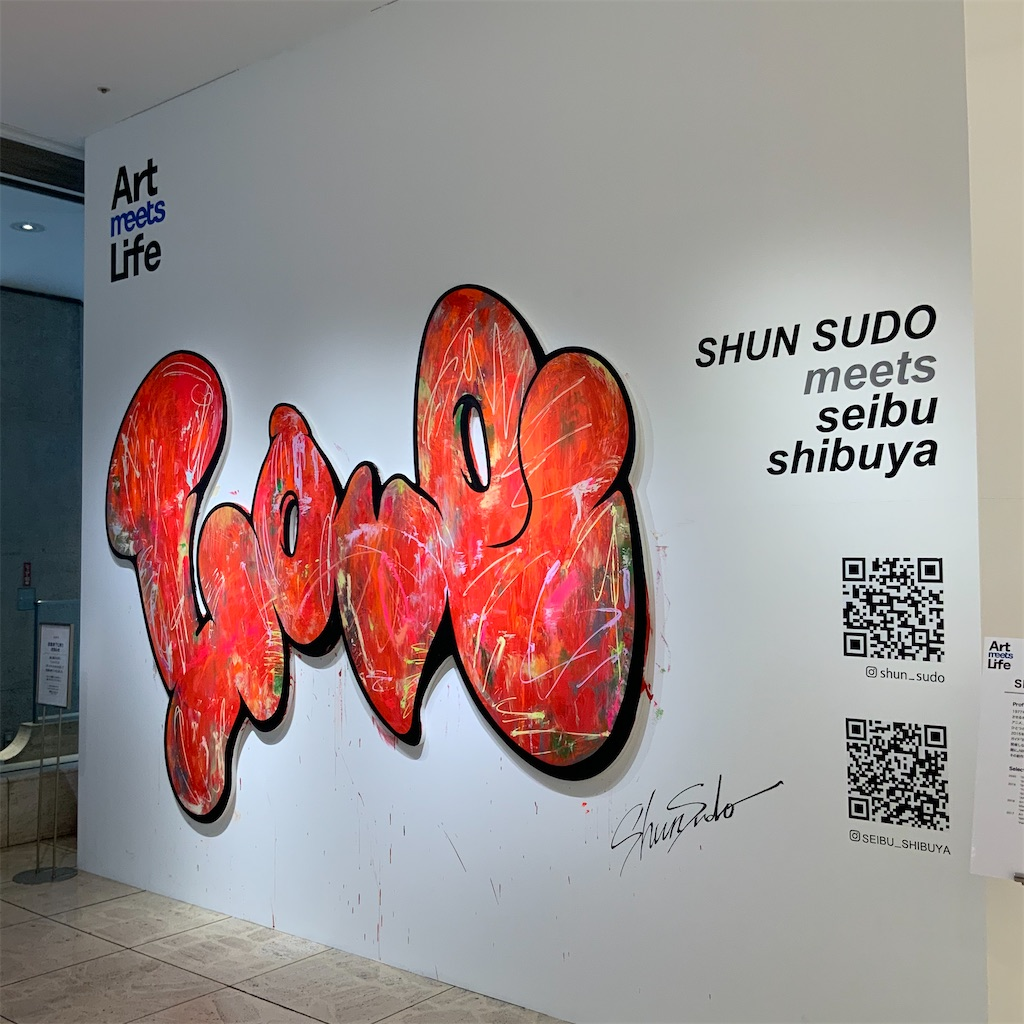 f:id:suguru66:20210331071707j:image