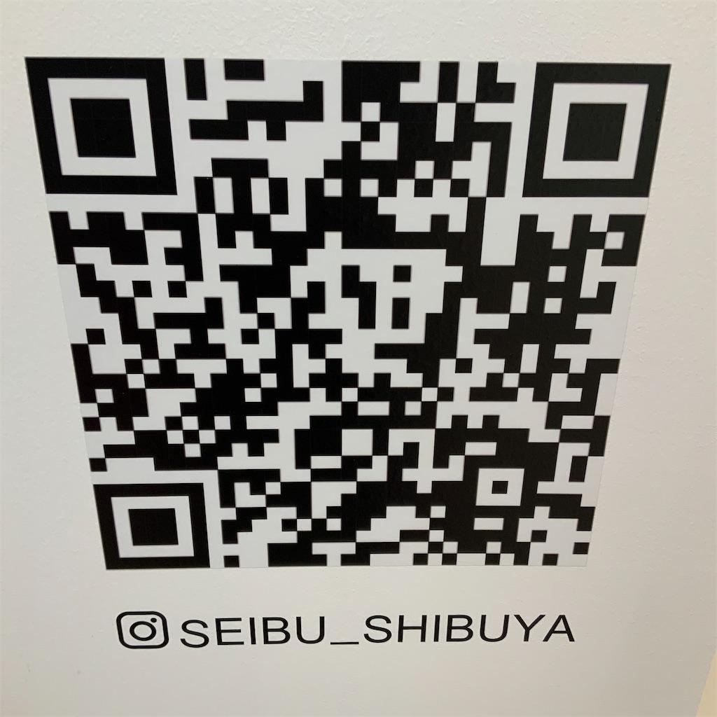f:id:suguru66:20210331071712j:image