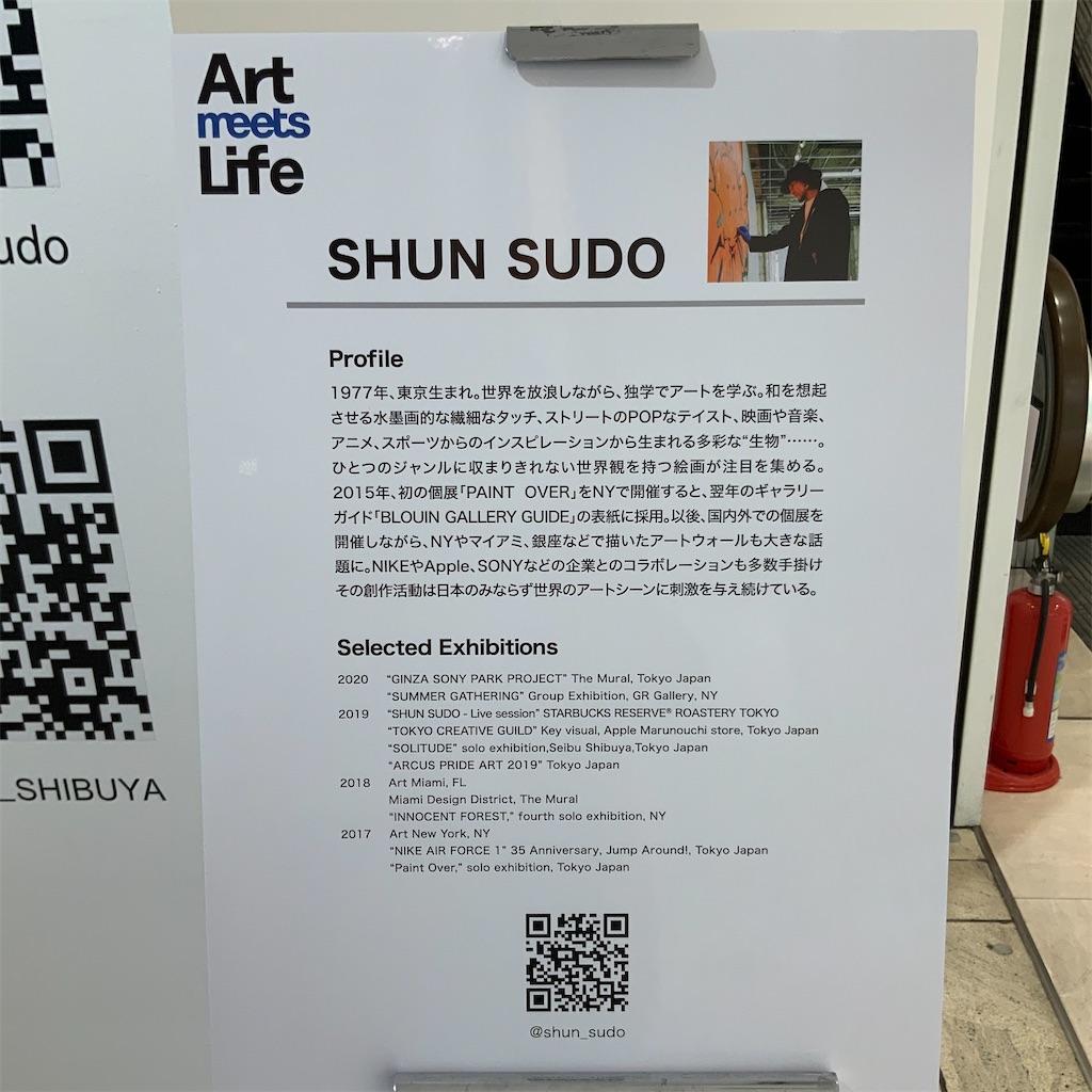 f:id:suguru66:20210331071717j:image