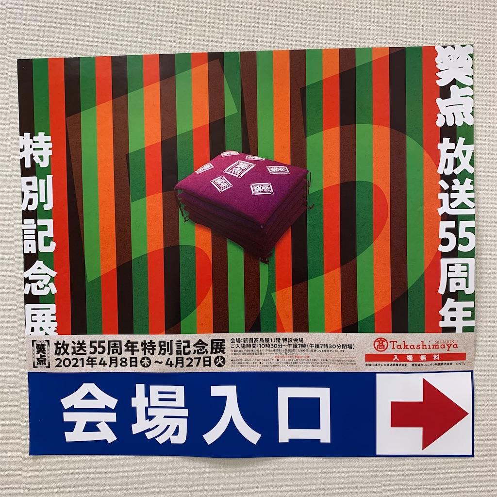 f:id:suguru66:20210420124830j:image