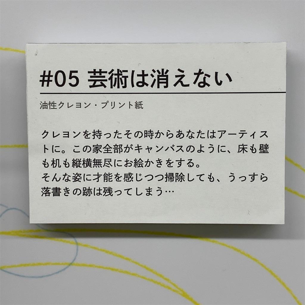 f:id:suguru66:20210504123058j:image