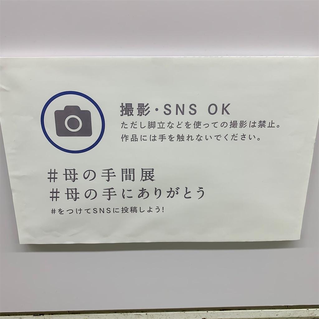 f:id:suguru66:20210504123102j:image