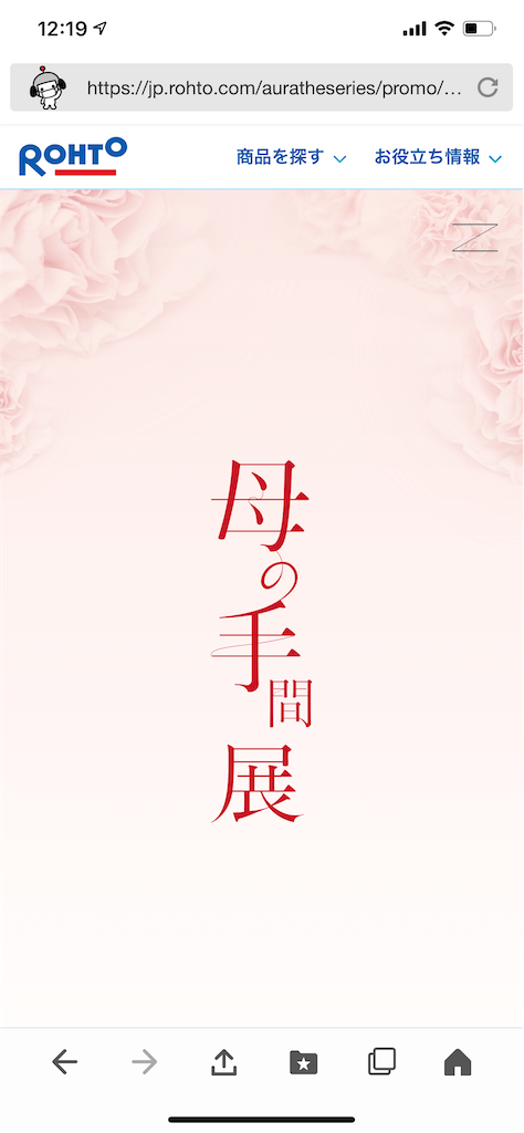 f:id:suguru66:20210504123105p:image