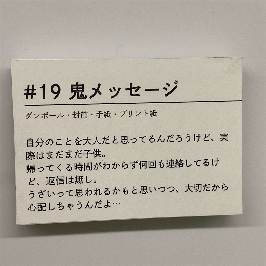 f:id:suguru66:20210504123119j:image