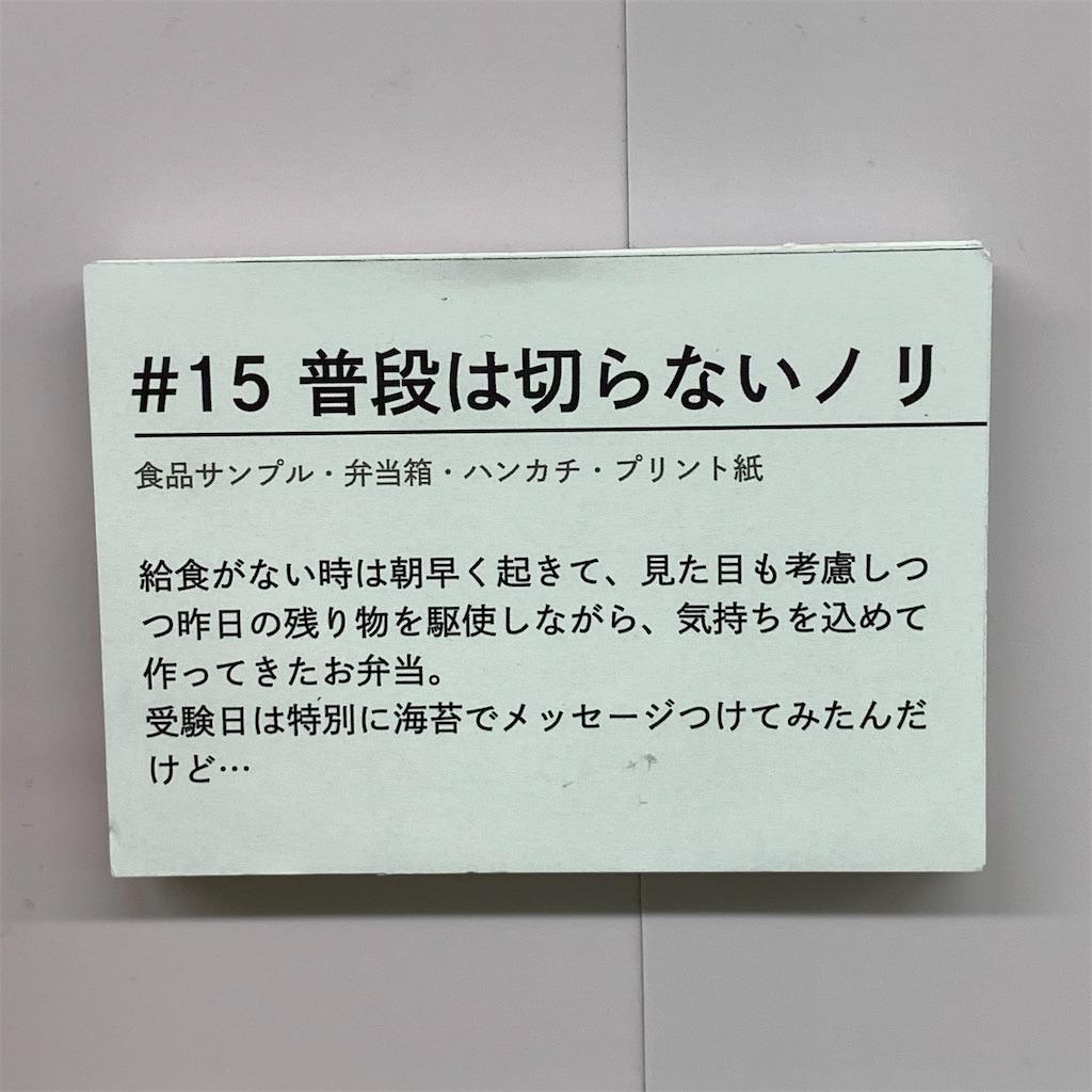 f:id:suguru66:20210504123248j:image