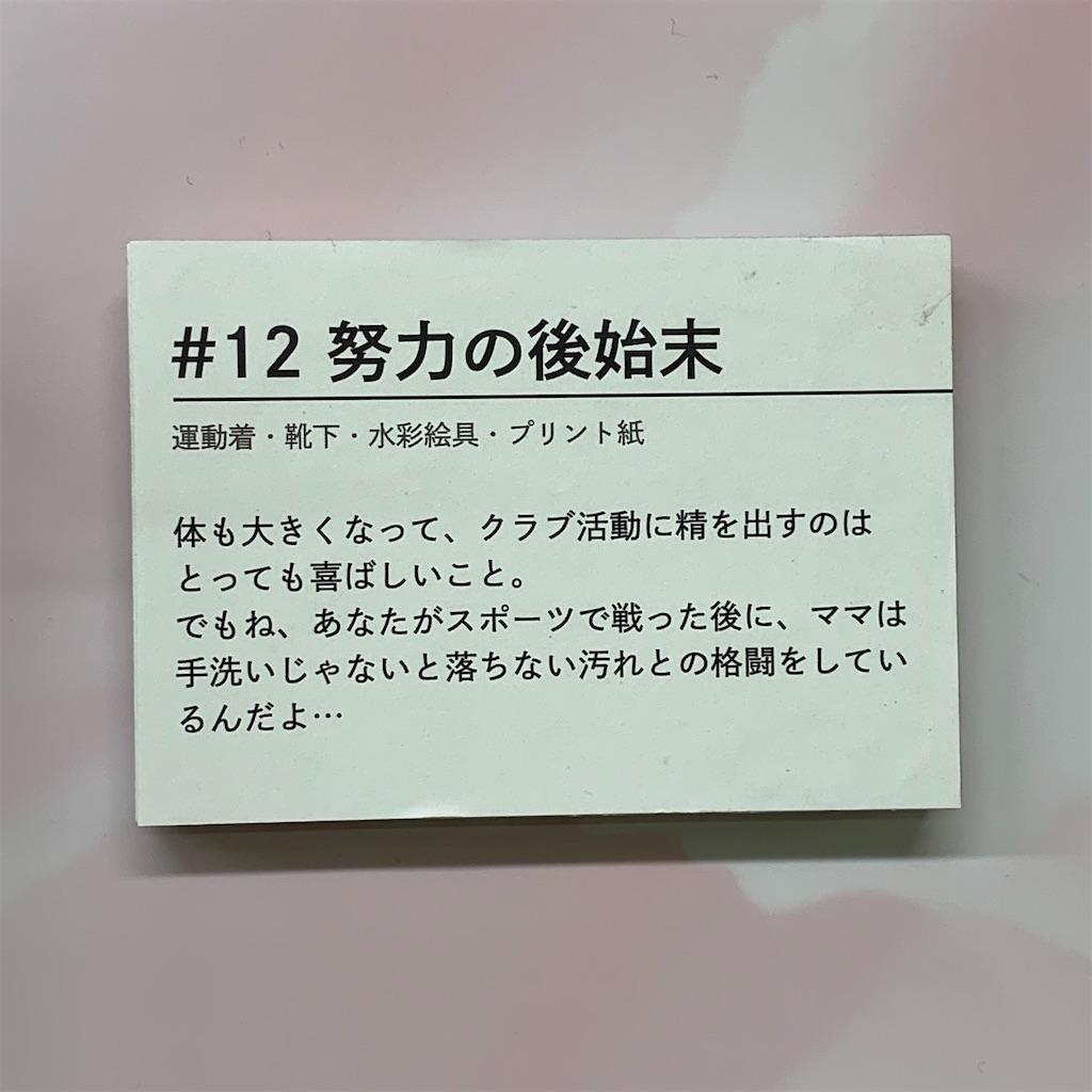 f:id:suguru66:20210504123251j:image