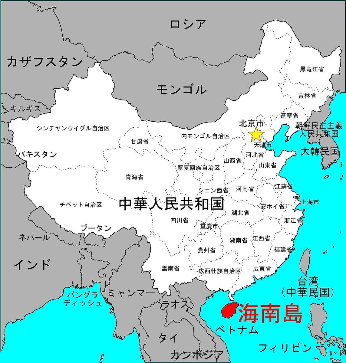 f:id:suguru_125:20200713131922j:plain