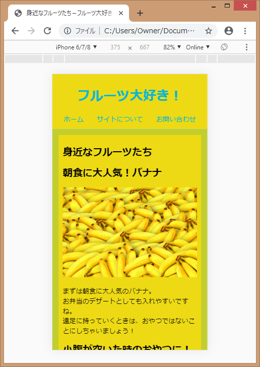 f:id:suguru_ozaki:20191027151753p:plain