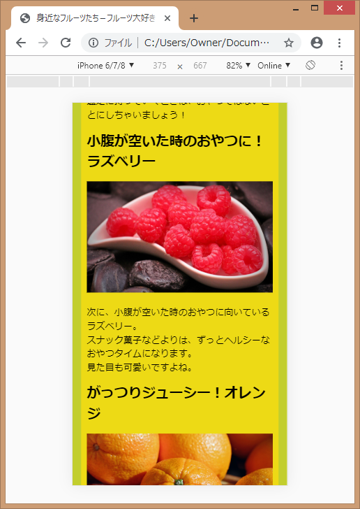 f:id:suguru_ozaki:20191027152024p:plain