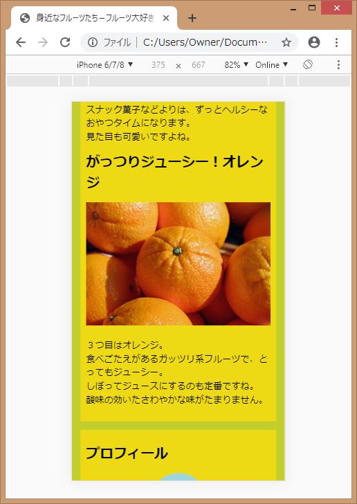 f:id:suguru_ozaki:20191027152106p:plain