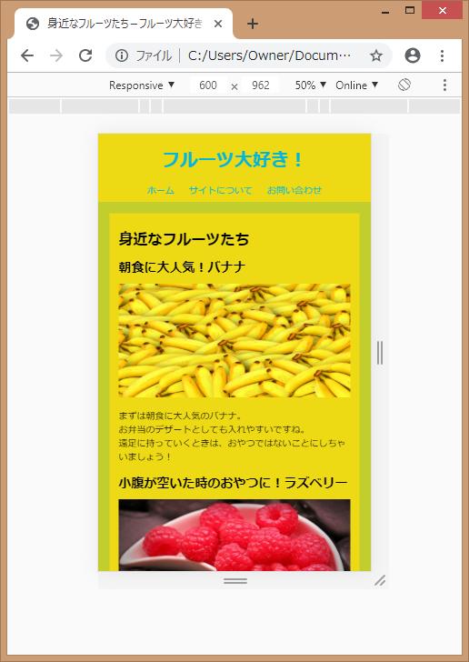 f:id:suguru_ozaki:20191028162659p:plain