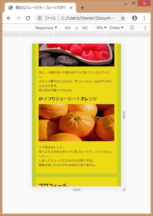 f:id:suguru_ozaki:20191028162736p:plain