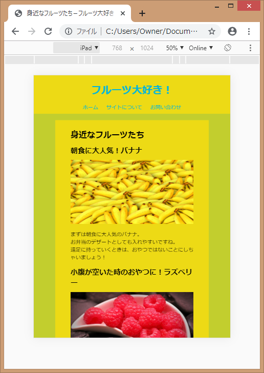 f:id:suguru_ozaki:20191030173416p:plain