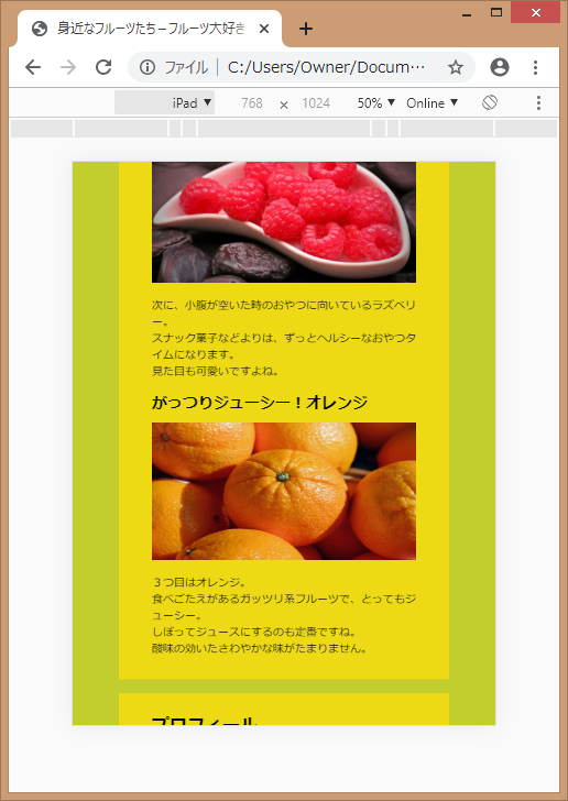 f:id:suguru_ozaki:20191030173451p:plain