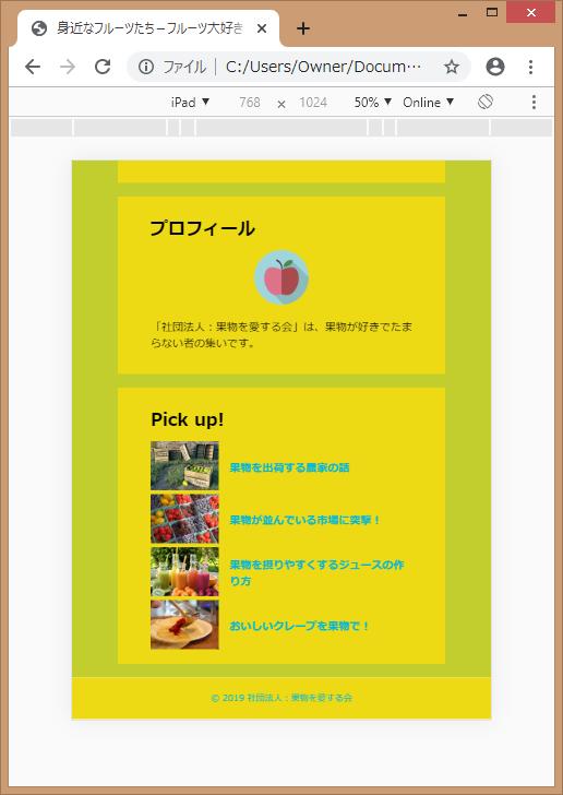 f:id:suguru_ozaki:20191030173518p:plain
