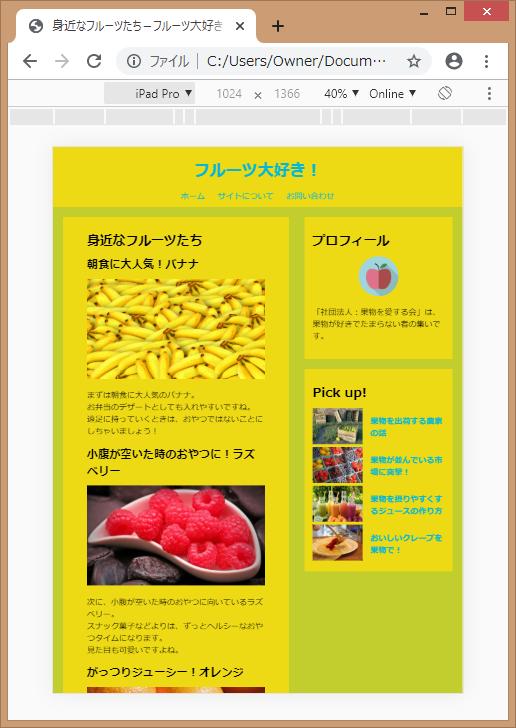 f:id:suguru_ozaki:20191031213752p:plain