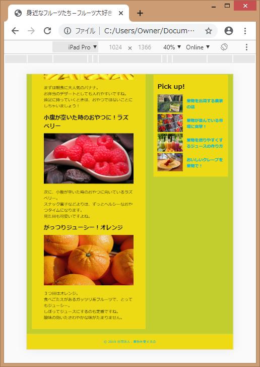 f:id:suguru_ozaki:20191031213818p:plain
