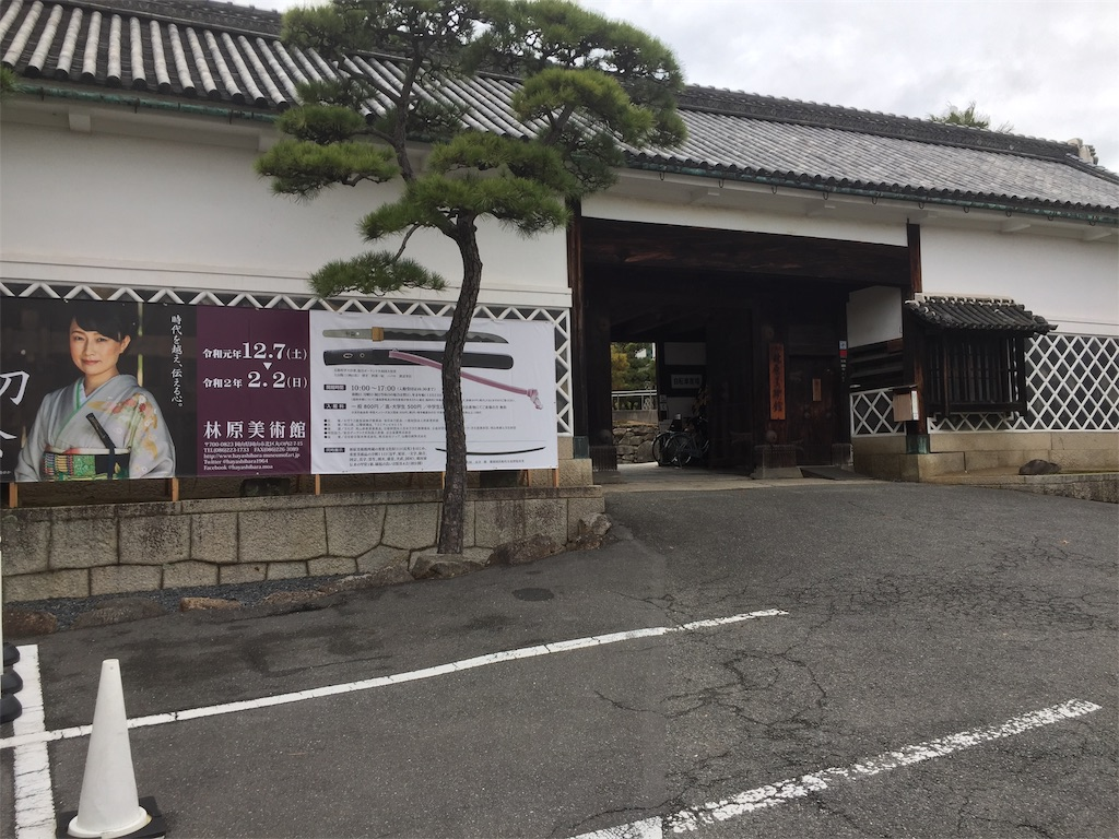f:id:suguru_ozaki:20191219200802j:image