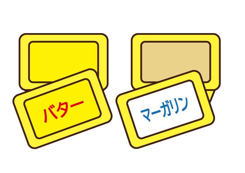 f:id:suhakarifamily:20200413215654j:plain