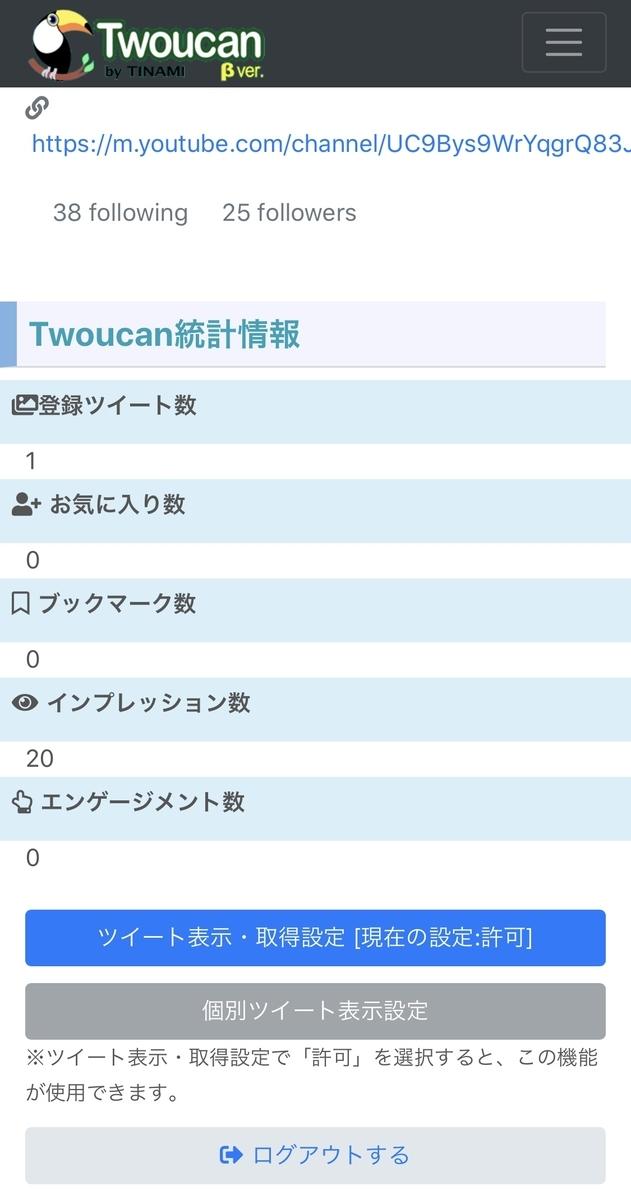 f:id:suhakarifamily:20200416205226j:plain