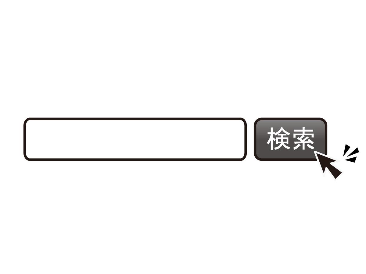 f:id:suhakarifamily:20200416220925j:plain