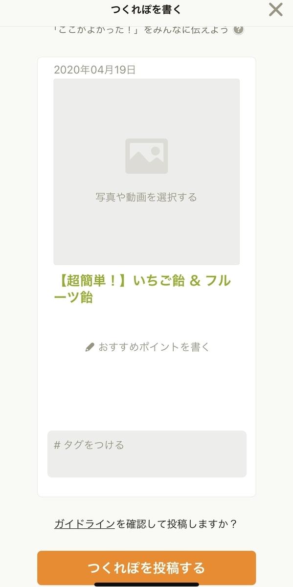 f:id:suhakarifamily:20200419221902j:plain