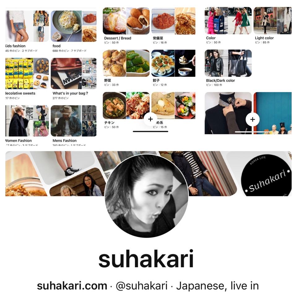 f:id:suhakarifamily:20210827101557j:plain