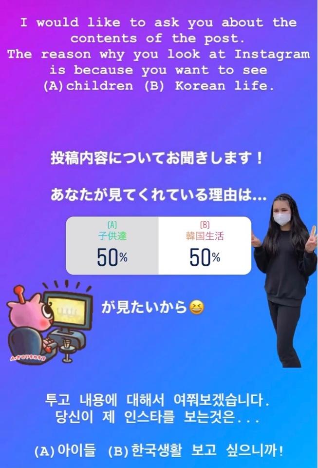 f:id:suhakarifamily:20210828123657j:plain
