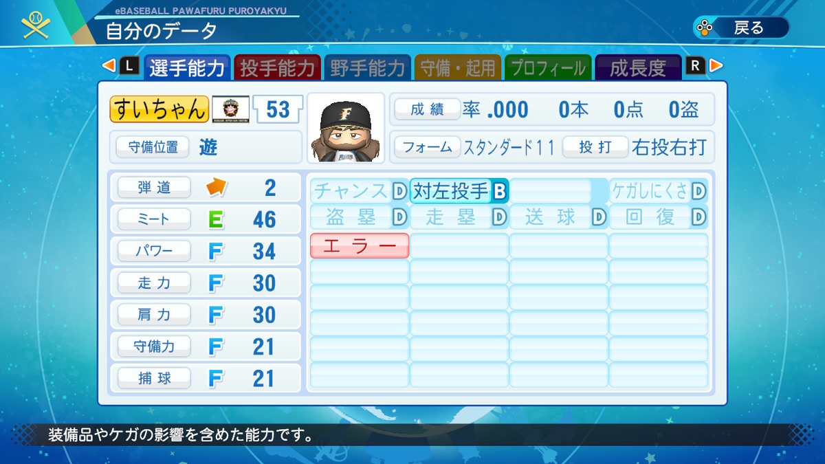 f:id:sui_chang:20201028093704j:plain