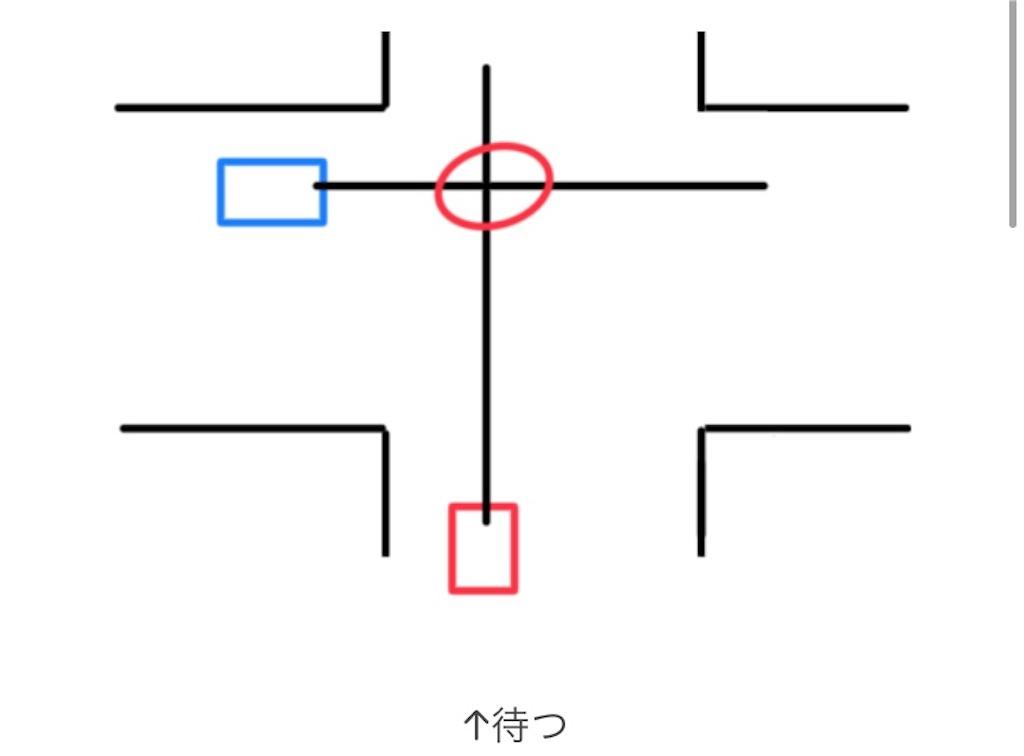 f:id:suibarads:20210524192329j:image