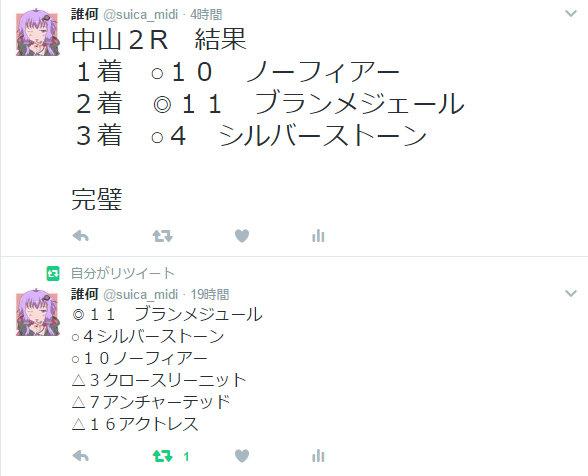 f:id:suica0516:20170304142254j:plain