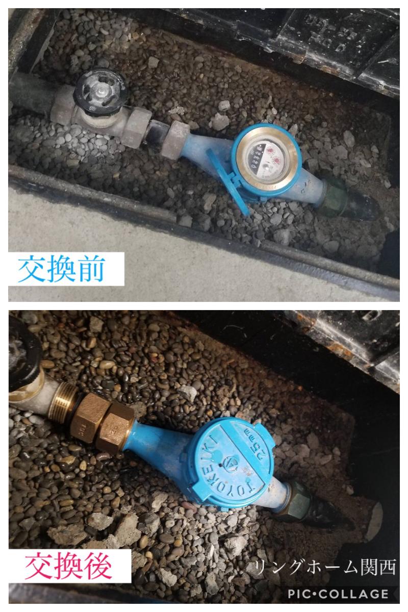 f:id:suidou-meter:20200520141733j:plain