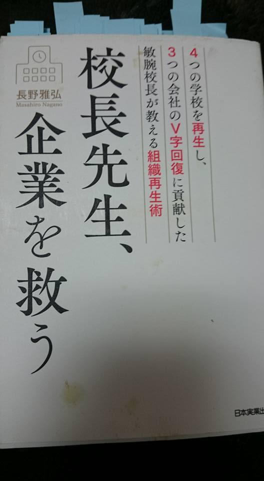 f:id:suigetsu_sirusi:20170327233408j:plain