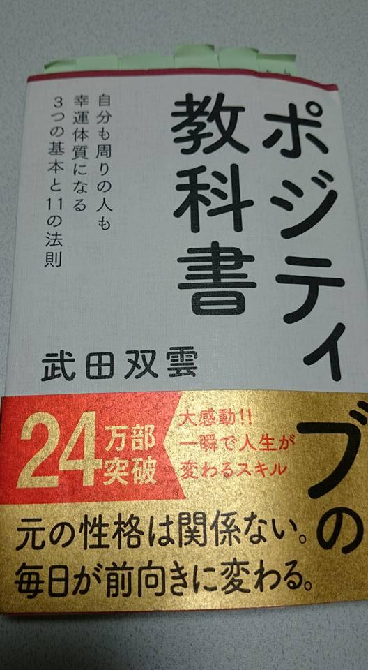 f:id:suigetsu_sirusi:20170329221545j:plain