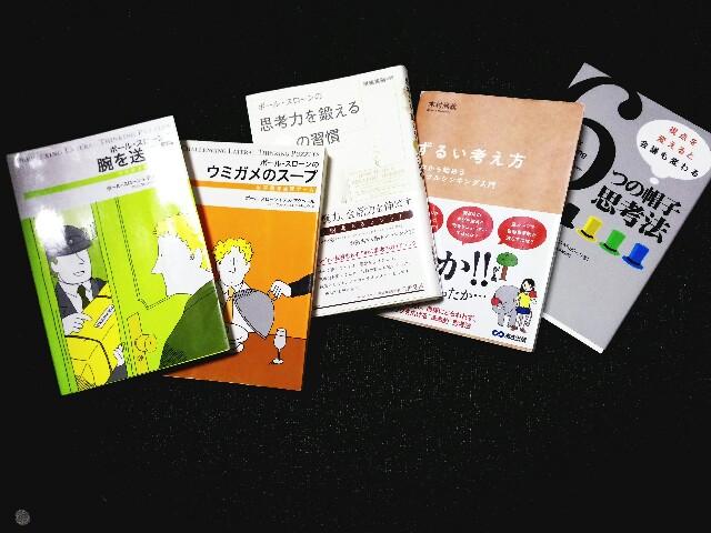 f:id:suiheichan:20180111013335j:image